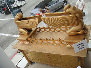 ark of the covenant?